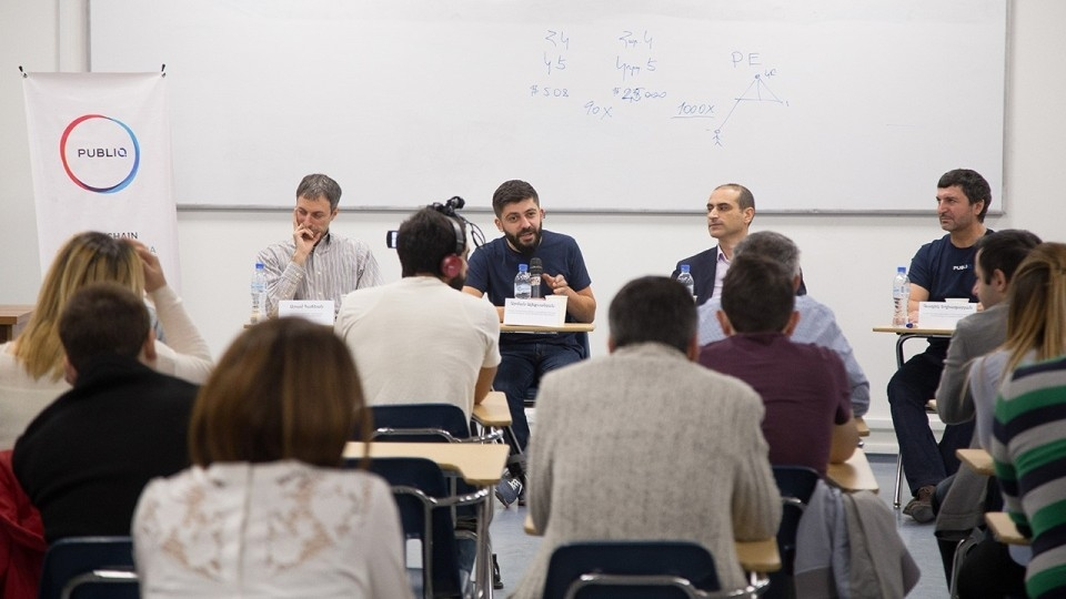Press-conference held at AUA: Armenia one of the Blockchain Technology Development Centers