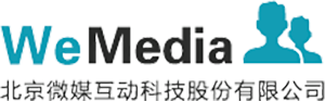 China WeMedia Annual Conference